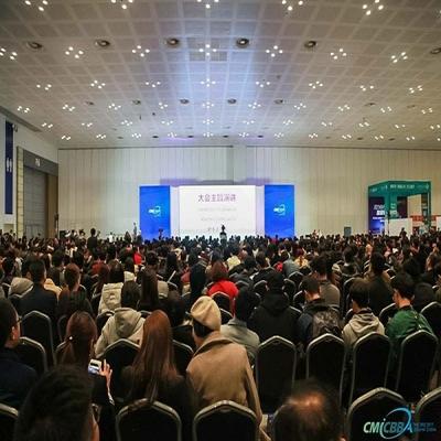 移动互联创新中国.跨界融合智慧大湾 ——CMICBBA 2017第二届中国(大湾区)移动互联网大会成功举办